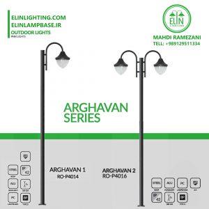 سایت معتبر خرید پایه چراغ پارکی بلند