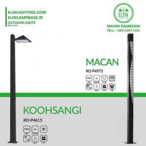مراکز خرید پایه چراغ مدل دار پانچی با بهترین کیفیت