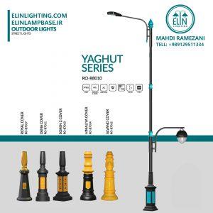 صادرات پایه چراغ خیابانی جهت روشنایی شهر