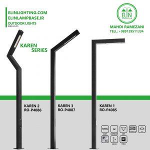 قیمت پایه چراغ پارکی با کیفیت