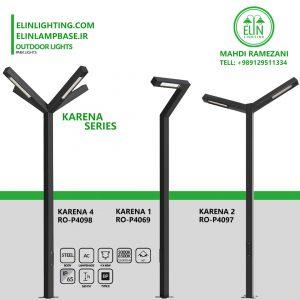 بازار فروش پایه چراغ پارکی