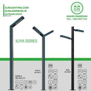 فروش با شرایط ویژه پایه چراغ شهری مدرن